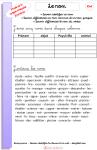 exercices-le-nom-ce1-grammaire-cycle2-differencier-un-nom-differencier-un-nom-commun-et-un-nom-propre-differencier-le-nom-du-verbe-6